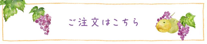 order_bnr